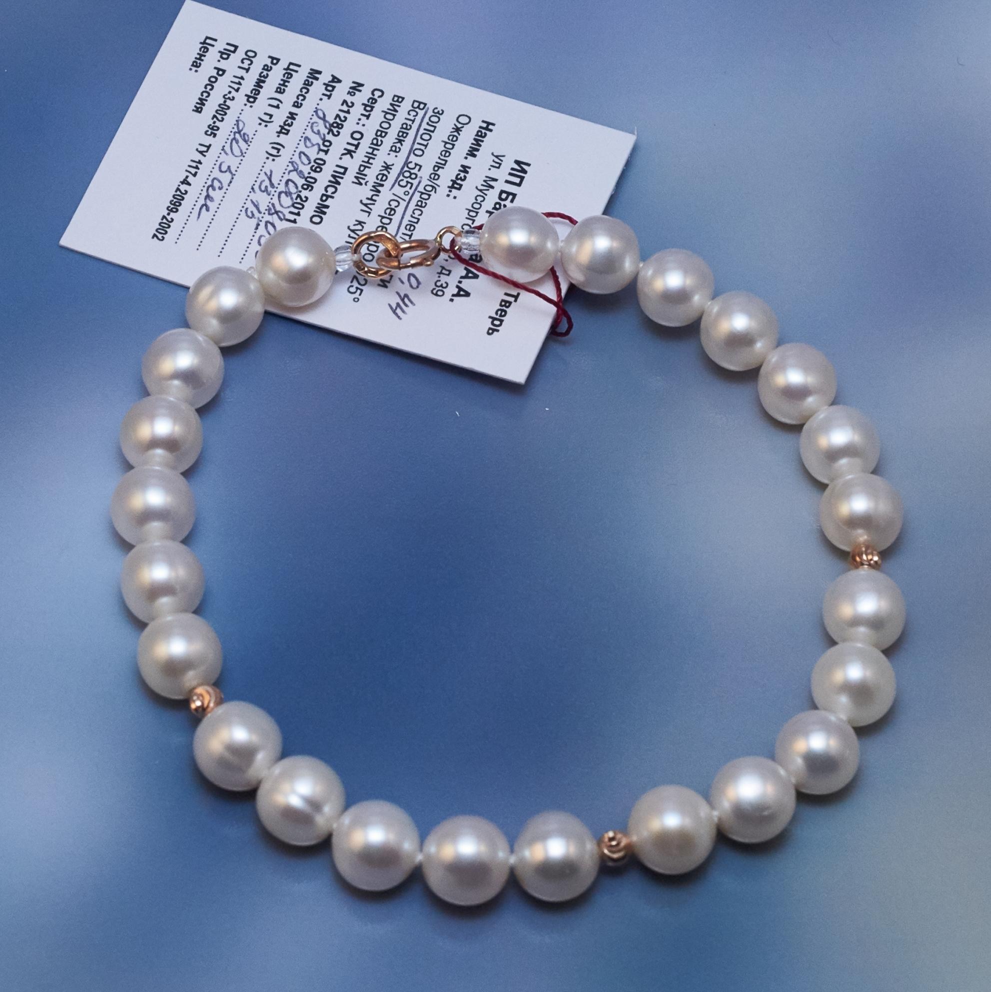 Украшения из жемчуга  серьги, браслеты и ожерелья с жемчугом ... c943fc0cc11